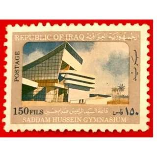 薩達姆侯賽因的體育館郵票.全新