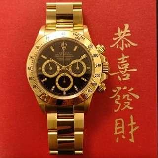 Rolex 16528