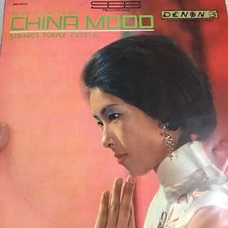 China mood vinyl record