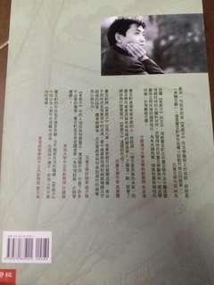 草房子中文著名小說1本