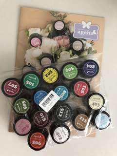 Ageha Nail Gel Set (Latest 17 colours) Brand New