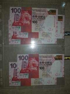 Hong Kong $100 x5 HSBC unbroken series