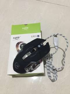 TOP game wired mouse