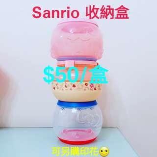 Sanrio收納盒