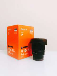 Sony 16-35mm F/4 ZA OSS