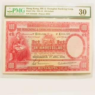 1948年 匯豐100元[大聖書]                       巳評級pmg30 Very Fine