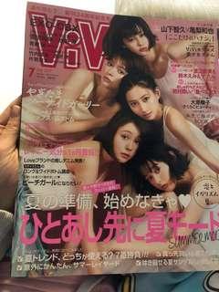 Vivi雜誌日文版 2017年7月號 山下智久 亀梨和也