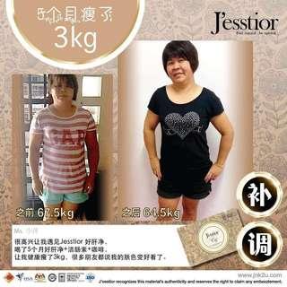 Jesstior Enzyme & S Gold Coffee