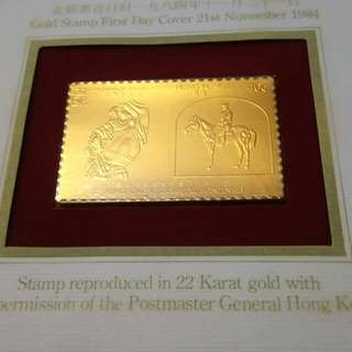 英皇御准香港賽馬會百周年紀念【22K金郵票首日封集】