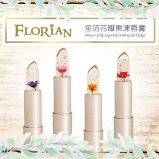 BNIP Florian Lipstick Kailijumei Style Jelly Flower Lipstick With Gold Flakes