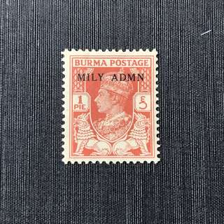 1945 Burma 1pie Mint Stamp