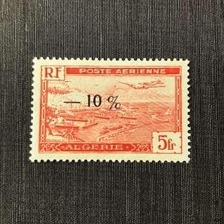 1947 Algeria 5fr Mint Stamp