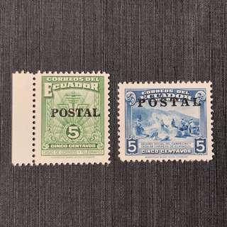 1950 Ecuador Mint Stamp Set