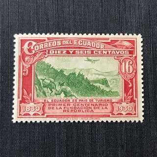 1930 Ecuador 16c Mint Stamp