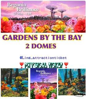 GARDENS BY THE BAY (PHYSICAL TICKET)