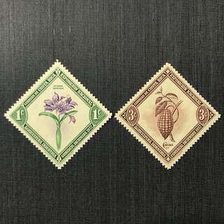 1938 Costa Rica Mint Stamp Set