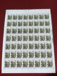 China Stamp- 1989 J159 Pane