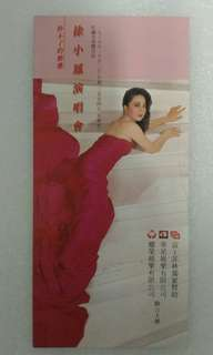 1985年徐小鳳演唱會門劵