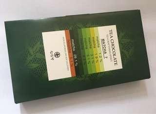 🇯🇵日本直送 ななや7色抹茶朱古力Premium Matcha 7