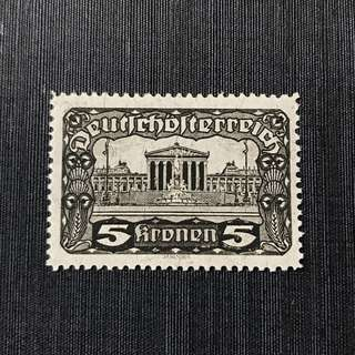 1920 Austria Mint Stamp