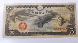 5 Yen in 1940s