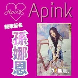 Apink 孫娜恩親筆簽名小卡