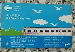 九廣鐵路地鐵車票~成人單程車票