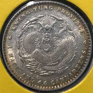 廣東 宣統 元寶 1909 China Kwangtung Xuan Tong Dragon 🐉 20 Cents Silver Coin, Genuine 保真. 龍鱗 流利