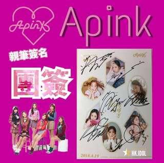 Apink 團體6人親筆簽名小卡