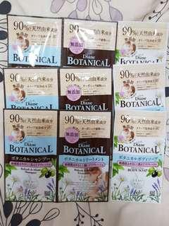 Diane botanical | shampoo, conditioner, body soap