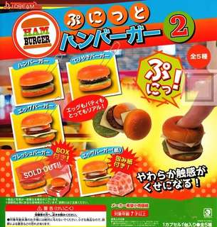 J.Dream Puffy Hamburger Squeeze Mascot 2 Keychain Gachapon / Gashapon from Japan
