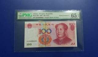 000005過位數中國人民銀行2005年壹佰圓  已評分有EPQ