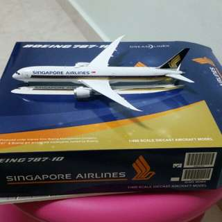 JC Wings 1:400 SIA 787 - 10