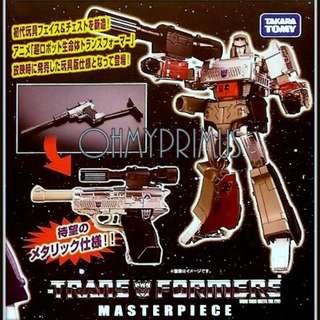 Takara Transformers Masterpiece MP-36+ MP36+ Megatron - G1 Toy Version ( TakaraTomy TT Mall Exclusive )