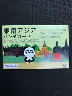東南亞 7日 4G LTE 菲律賓 印尼 馬來西亞 泰國 柬埔寨 無限上網卡 熊貓