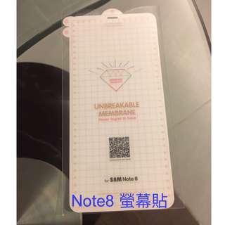 Samsung note8 軟膠螢幕貼背貼 $15/張 包平郵