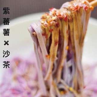✨現貨✨台灣代購✨森林麵食 紫心蕃薯x道地沙茶醬乾麵 一包裝