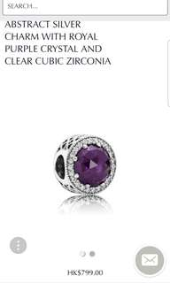 Pandora Royal Purple Crystal Charm 九成新