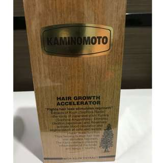 Kaminomoto Hair Growth Accelerator Gold