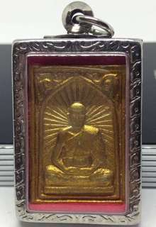 LP SaKorn. Wat NongGrub. 2548. $60