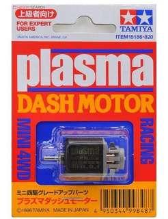 Tamiya Plasma Dash Motor