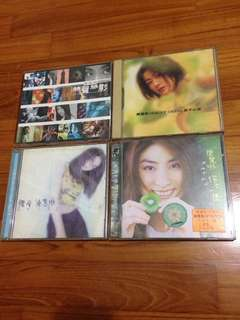 陳慧琳 CDs