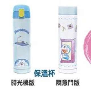 鴻福堂 x 多啦A夢叮噹保溫水壺瓶杯 Doraemon Vacuum Flask