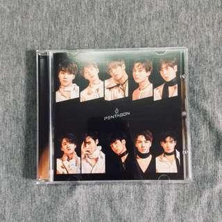 pentagon - gorilla japan album