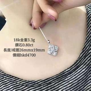 國外鑽石公司半價/免工費/特價