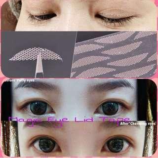 Eyelid Paste Jaring
