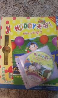 Noddy Bilingual Chinese English set of books and VCD