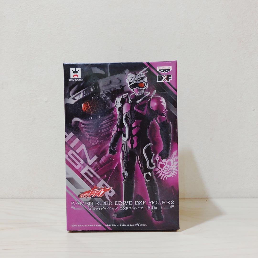 Kamen Masked Rider Drive Mashin Chaser DXF figure