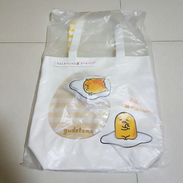 limited edition gudetama shoulder bag