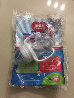 Little Treasures sippy cup and pacifier